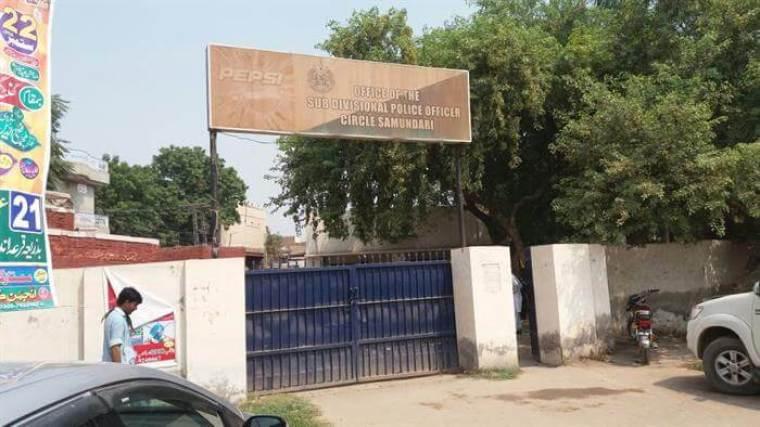 Samundri police station