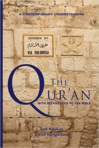 Quran with References to the Bible