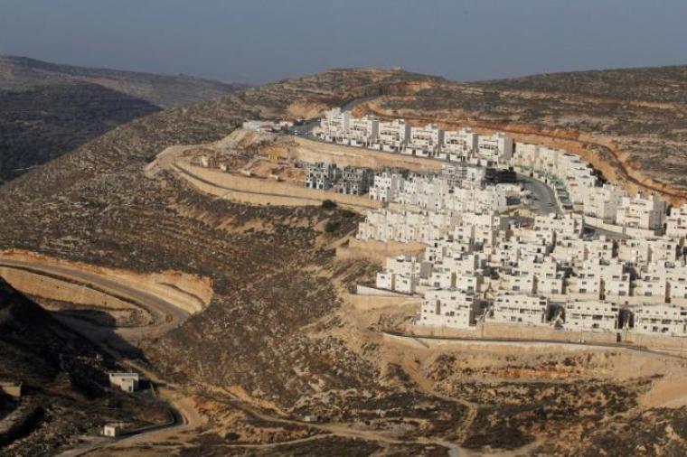 Jewish settlement of Givat Zeev
