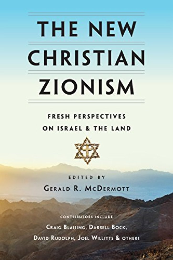 New Christian Zionism Book Makes Case For Israel Apart From Crazy