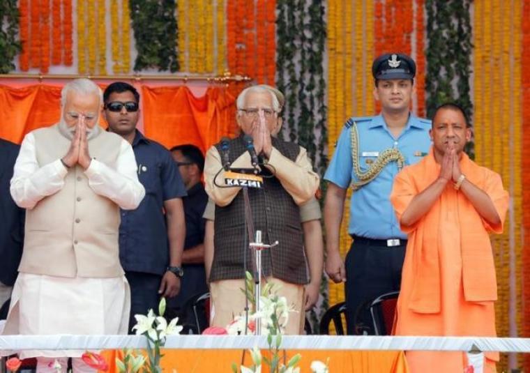 Yogi Adityanath's Oath-taking