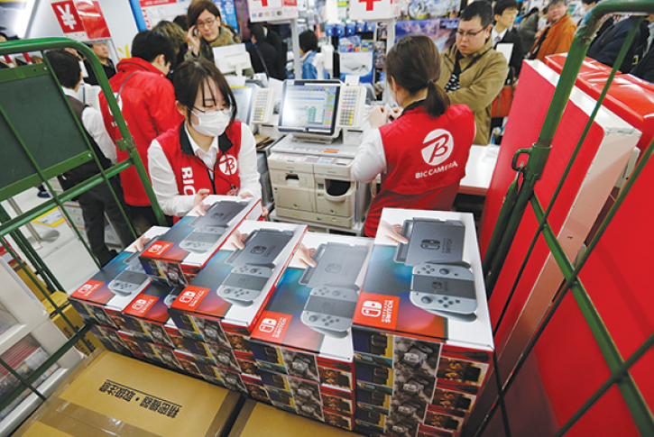 Nintendo Switch Stock Update: Company Addresses Joy-Con Controller
