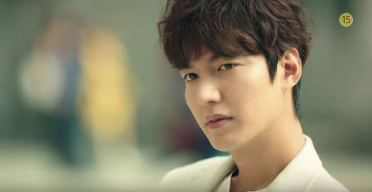 A screenshot of Lee Min Ho from the official trailer of the Korean drama 'Legend of the Blue Sea.'