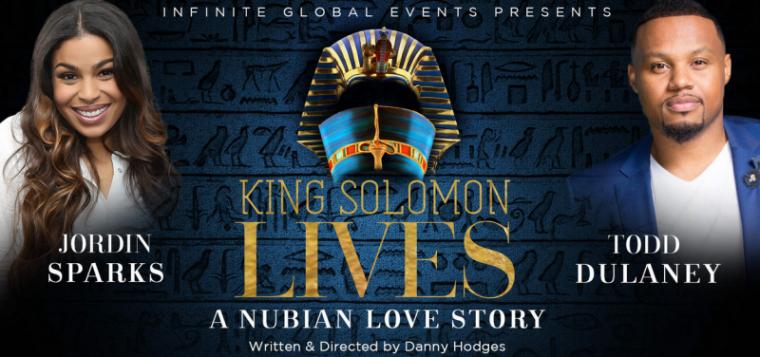 King Solomon Lives