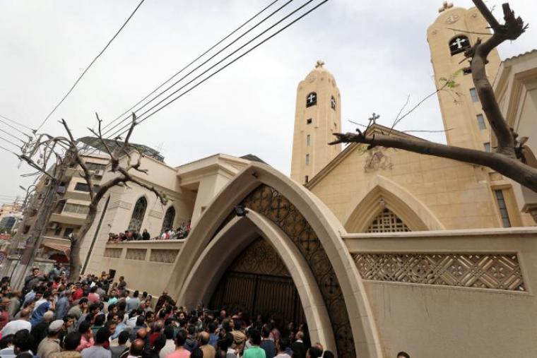 Egypt coptic church