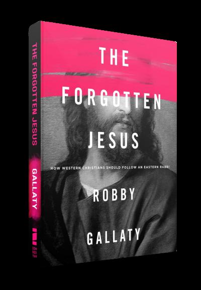Robby Gallaty