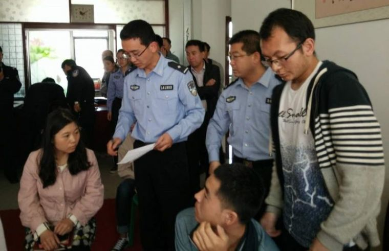 China police interrogation of Christians