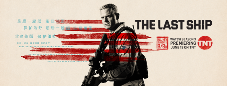The Last Ship' Season 5 Updates: Will This Be the Last for the TNT