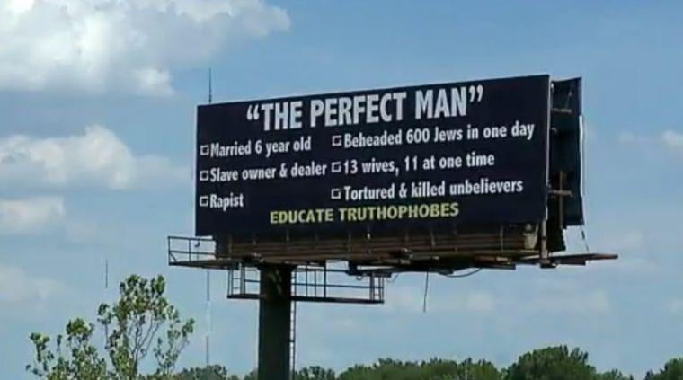 Muhammad billboard