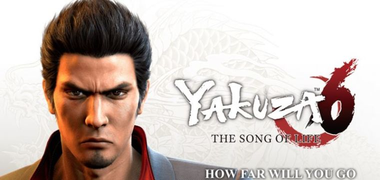 A promotional photo of Sega's video game series 'Yakuza' published in its official website.