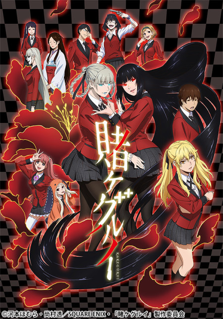 anime separation gambling