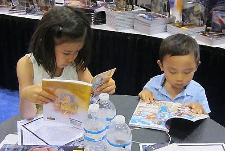 Kingstone Bible Kids