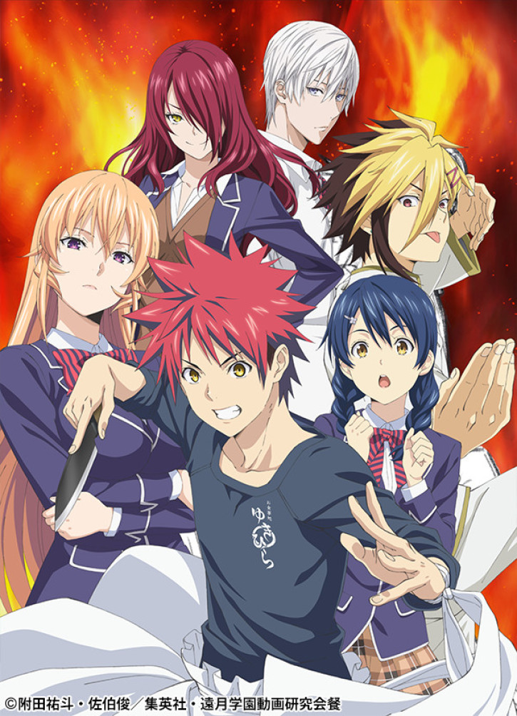Image result for food wars