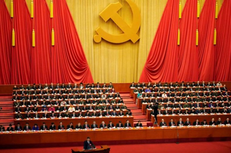 Religious and Human Rights Groups Praise Bill Designating China's Communist Party as 'Abject Moral Failure,' 'Demonic, Evil Institution'
