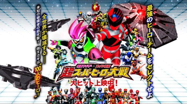 Kamen Rider x Super Sentai' Spring Film Series Discontinued