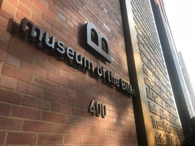 museum of bible