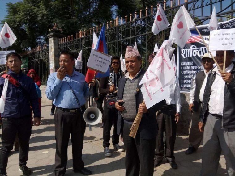 AP Messiah Party Nepal