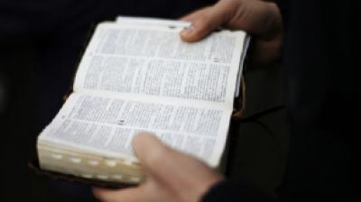 bible(test)