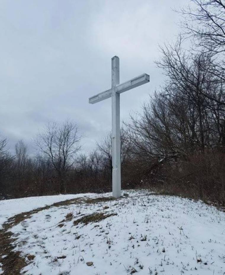 Sackrider Hill Cross