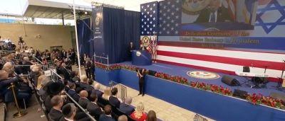 Israeli Embassy Ceremony