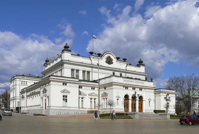 Bulgaria Parliament Building
