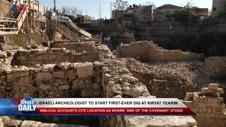 Kiryat Yearim