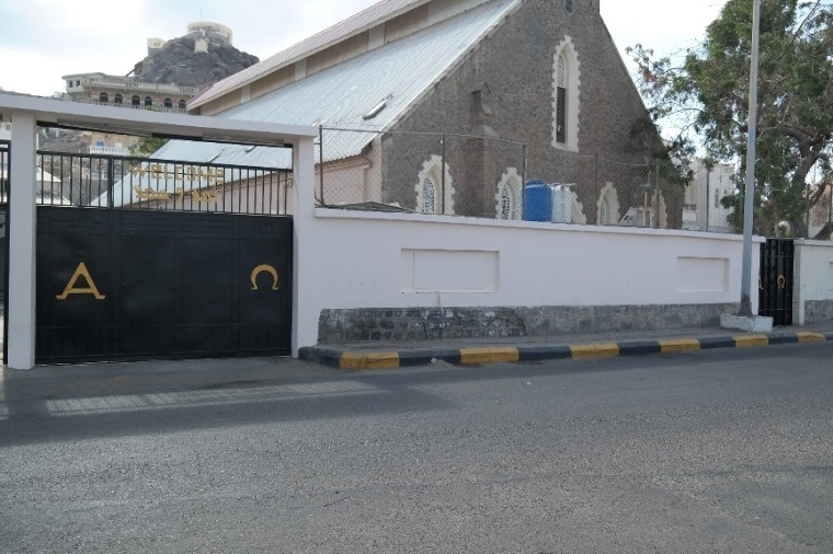 Christ Church Aden