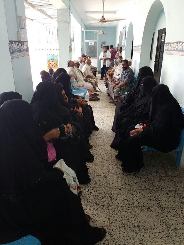 Ras Marbat Clinic