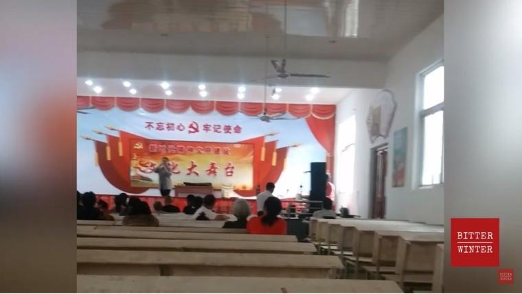 Church In Caowu Village