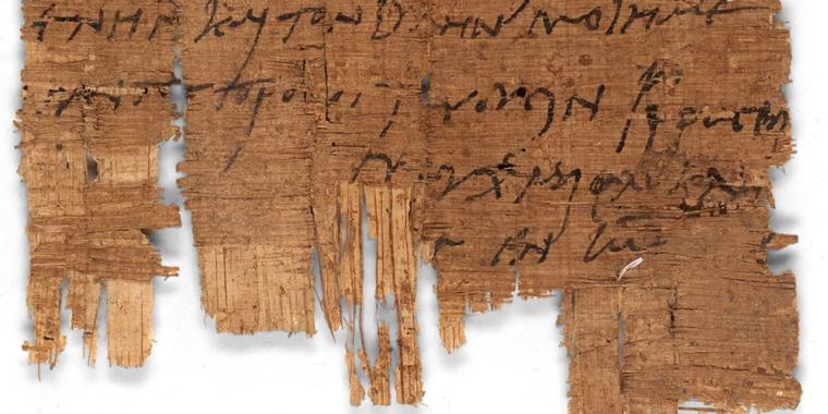 papyrus, oldest christian letter