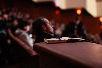 bible, church, congregation