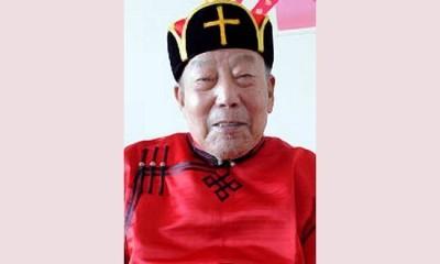 Joseph Ma Zhongmu