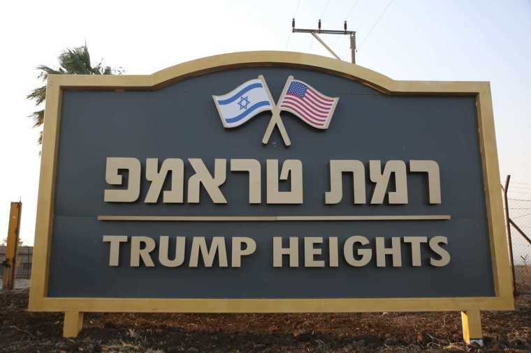 Israel Approves Funding to Build New 'Trump Heights' Settlement
