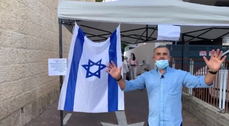 Messianic Jewish Church in Israel Wins Restraining Order Against Anti-Evangelism Organization