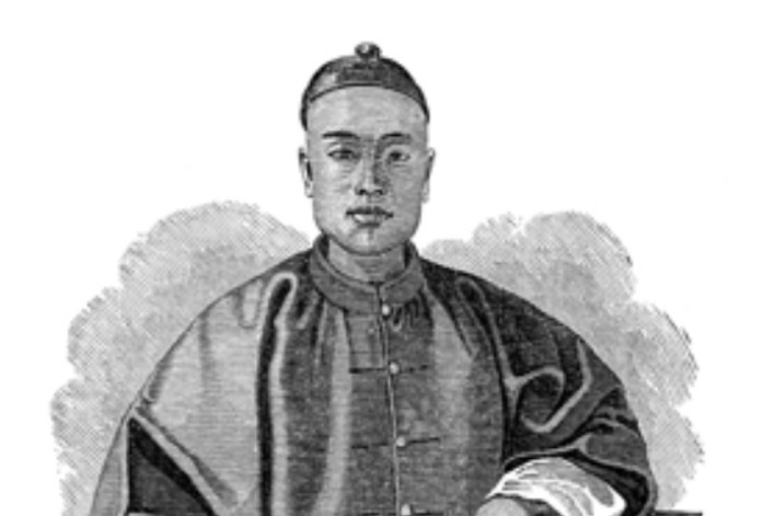 Ting Ang