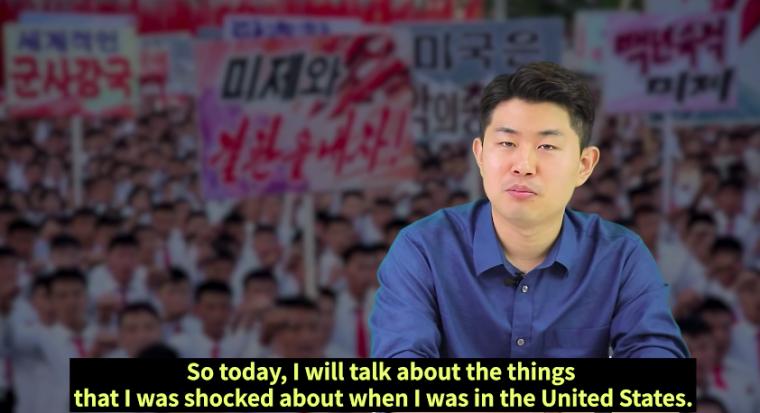 Kim Geum-Hyuk