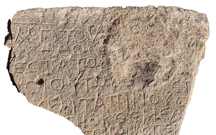 Israel, archaeology