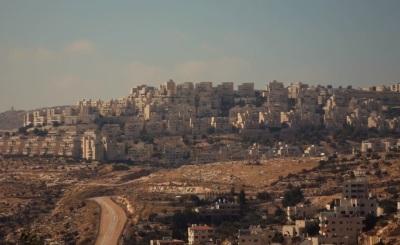 Holy Land Israel