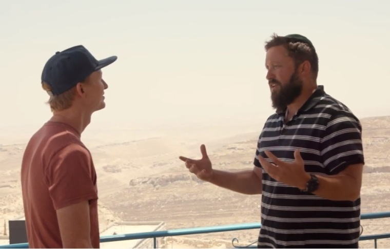 Israel Hop in Holy Land