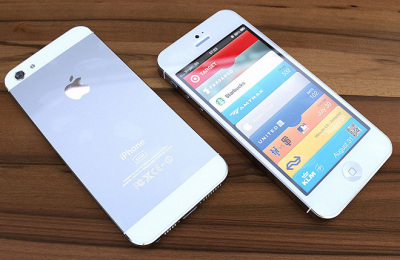 iPhone 5 While Mock-Up