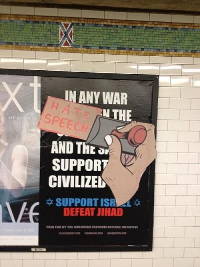 Anti-Jihad advertisement in New York City, New York subway system