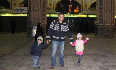 Pastor Saeed Abedini and his two children