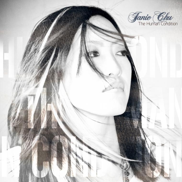 "Janie Chu, ""The Human Condition"""