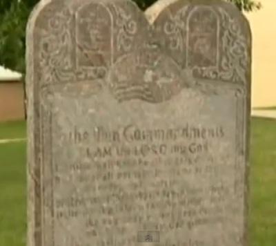 Ten Commandments monument at Connellsville junior high school, Pennsylvania