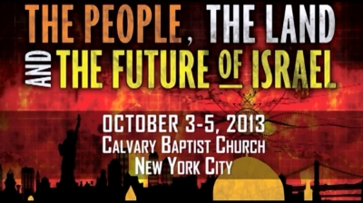 The People, the Land and the Future of Israel Conference