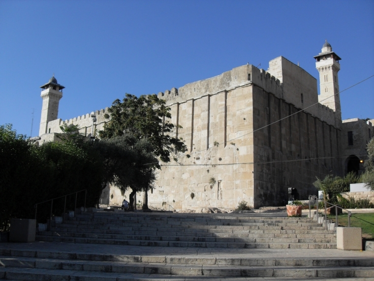 Israel Hebron Cave of the Patriarchs