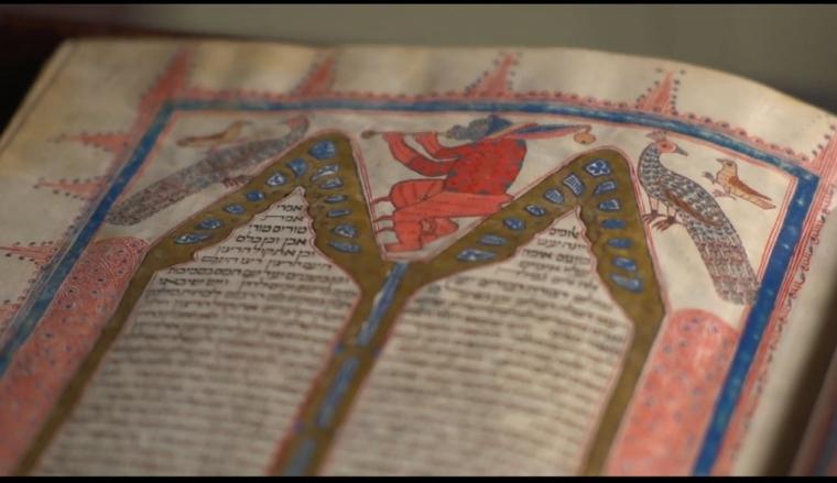 Rare biblical texts