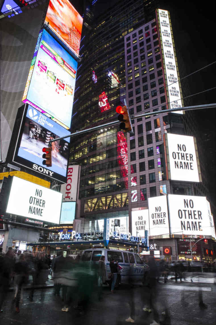Hillsong Times Square