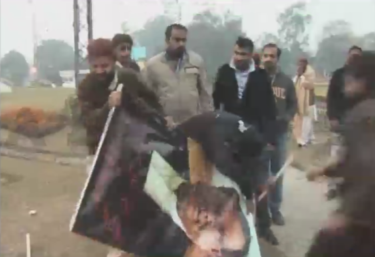 Pakistan Vigil Attacked