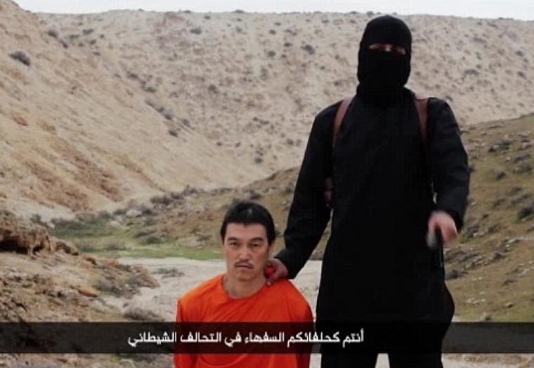 Kenji Moto ISIS Video